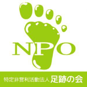 ashiatonokai-logo